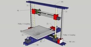3D tiskárna ARTIC
