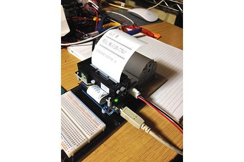 Tiskárna zpráv s Arduinem a Termotiskárnou